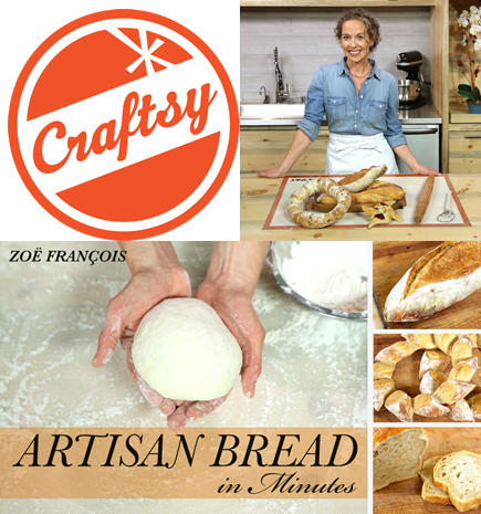Craftsy giveaway
